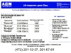 adm_fizlica-200-a640-115