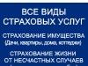 vsk_plakat
