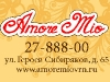 amore-mio_page_1